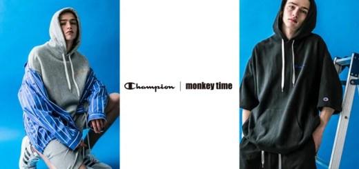 Champion × monkey time 2018 S/S 新作スウェットフーディ/ショーツ/TEEが限られた店舗で3/9発売 (チャンピオン モンキータイム リバースウィーブ)