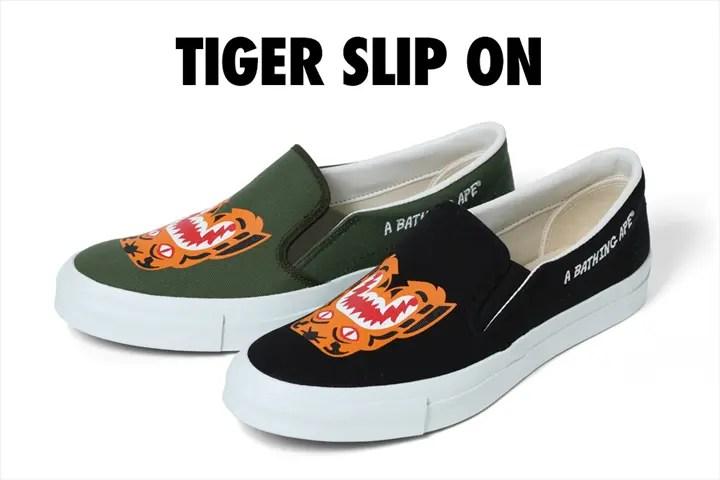 A BATHING APEにてタイガーモチーフをスリッポンに落とし込んだ「TIGER SLIP ON」が3/17発売 (ア ベイシング エイプ)