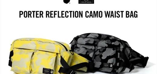 A BATHING APE × PORTER コラボ最新作が3/24発売!「REFLECTION CAMO」を落とし込んだウェストバッグ「PORTER REFLECTION CAMO WAIST BAG」がリリース (ア ベイシング エイプ ポーター)