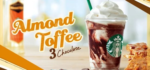 スタバからアーモンド トフィー風味と3種のチョコレートを合わせたフラペチーノ「アーモンド トフィー トリプル チョコレート フラペチーノ」が新発売 (スターバックス STARBUCKS)