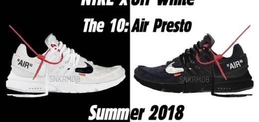"""【リーク】2018年 夏発売!?OFF-WHITE c/o VIRGIL ABLOH × NIKE AIR PRESTO """"Black/White"""" """"Part 2"""" (オフホワイト ナイキ エア プレスト """"パート 2"""" """"ブラック/オフ ホワイト"""") [AA3830-002,100]"""