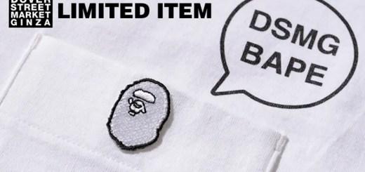 DOVER STREET MARKET GINZA × A BATHING APEとのコラボ ニューコレクションが4/7から発売 (ドーバー ストリート マーケット DSM ア ベイシング エイプ)