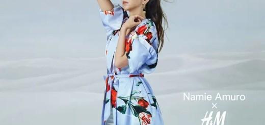 4/25から H&M × 安室奈美恵とのスペシャルコラボレーションがリリース!