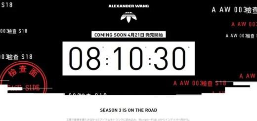 【速報】国内 4/21発売!adidas Originals × Alexander Wang Season 3 (アディダス オリジナルス アレキサンダー・ワン シーズン 3)