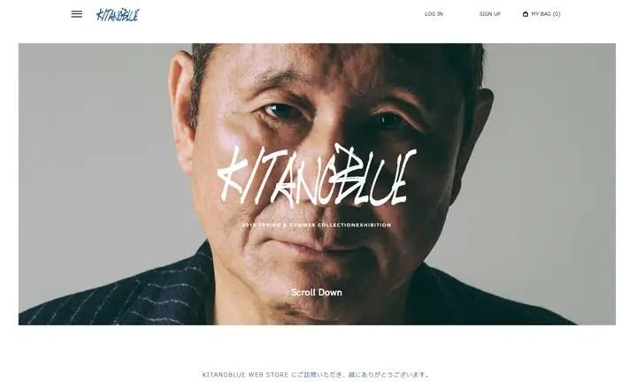 ビートたけしがプロデュース!アパレルブランド「KITANOBLUE」2018 S/Sを発表!