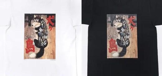 アニメ映画「犬ヶ島」× UNDERCOVER × 大友克洋 コラボイラストTEEが5/25から展開 (アンダーカバー)