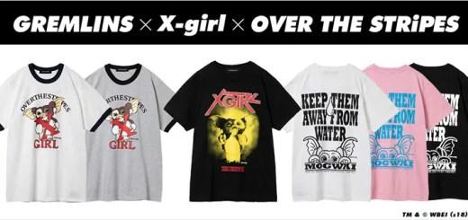 GREMLINS × X-girl × OVER THE STRiPES のスペシャルなトリプルコラボTEEが発売 (グレムリン エックスガール オーバー ザ ストライプス)