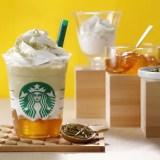 スタバから黄金色に輝く「加賀 棒ほうじ茶」を豊かに用いた「加賀 棒ほうじ茶 フラペチーノ」が5/30から発売 (STARBUCKS スターバックス)