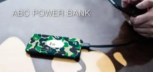 A BATHING APEからABCカモ柄で仕上げ、充電時にはエイプヘッドがホワイトに輝くモバイルバッテリーが6/16発売 (ア ベイシング エイプ)