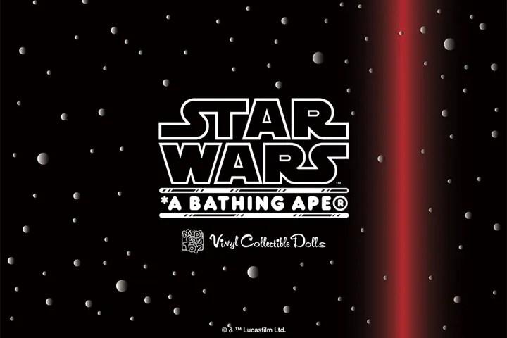 A BATHING APE BABY MILO × STAR WARS VCDシリーズ第4弾が6/23発売 (ア ベイシング エイプ スターウォーズ)