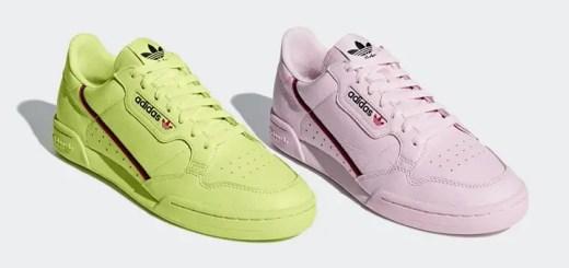 """9/15発売予定!adidas Originals RASCAL """"Semi Frozen Yellow/Cloud Pink"""" (アディダス オリジナルス ラスカル """"セミ フローズン イエロー/クラウド ピンク"""")[B41675,41679]"""
