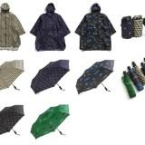 UNDERCOVERから、ポンチョや折りたたみ傘などの雨具がMAD STOREにて7/21発売 (アンダーカバー)