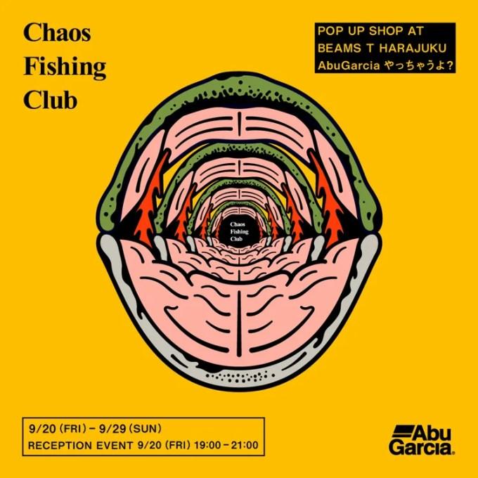 東京発の謎の集団「Chaos Fishing Club」のポップアップショップを「ビームスT 原宿」にて9/20から開催 (カオス フィッシング クラブ)