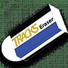 Acesoft Tracks Eraser Pro