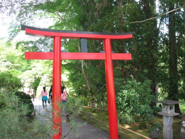 Exit to Japanese garden section.