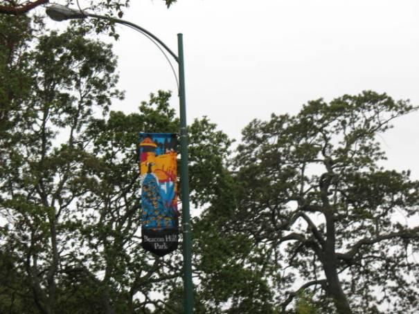 Beacon Hill Park Banner.