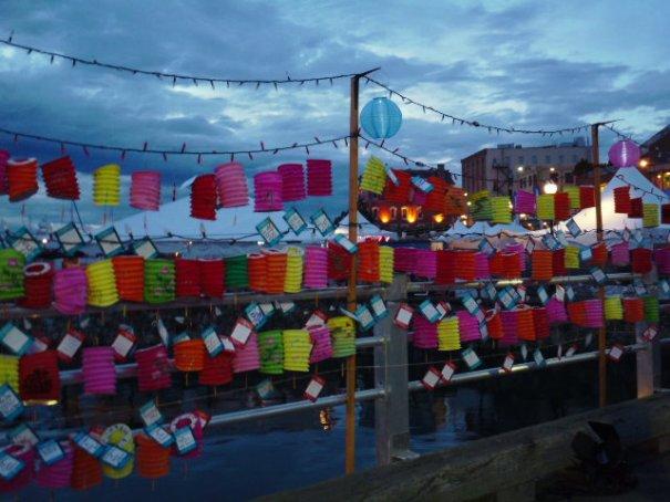 Lanterns of Courage.