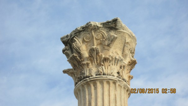 Looks like a basket from Corinth.  Corinthian capital.