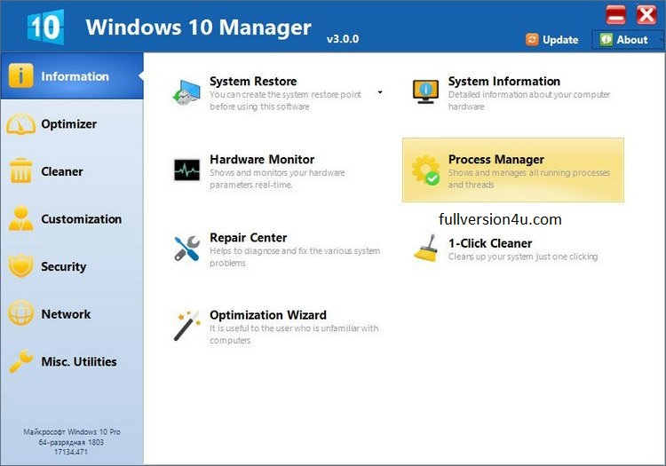 Windows10Manager3