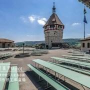 米諾要塞,沙夫豪森米諾要塞,Munot堡壘,梅諾城堡,梅諾要塞,瑞士旅遊景點