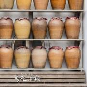 馬祖酒廠,南竿酒廠,馬祖南竿酒廠