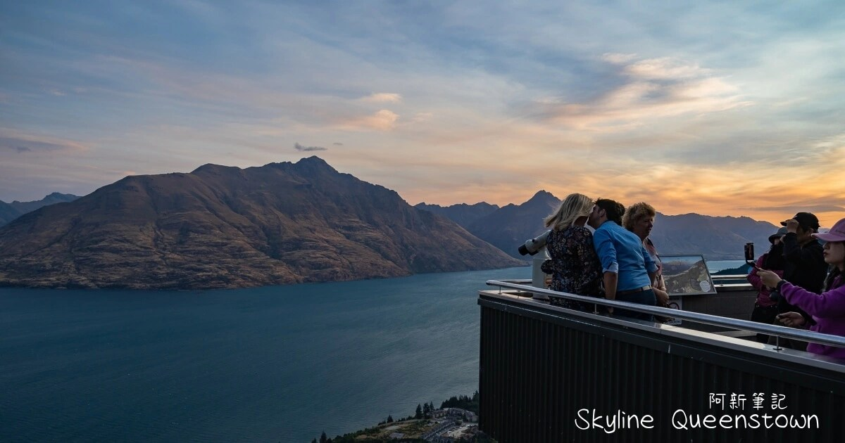 Skyline Queenstown |紐西蘭南島必去,俯瞰整個皇后鎮及山水美景!