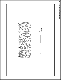 Asian flags coloring pages | Free Coloring Pages | 262x200