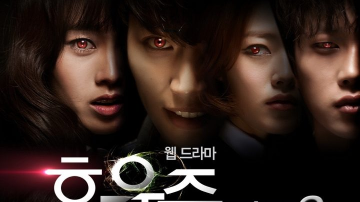 The Ultimate Kdrama Superpower Roundup  Funcurve