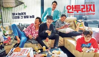 Jackpot Korean Drama Review   Funcurve