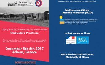 Athens-Seminar-2017-e1512301182516