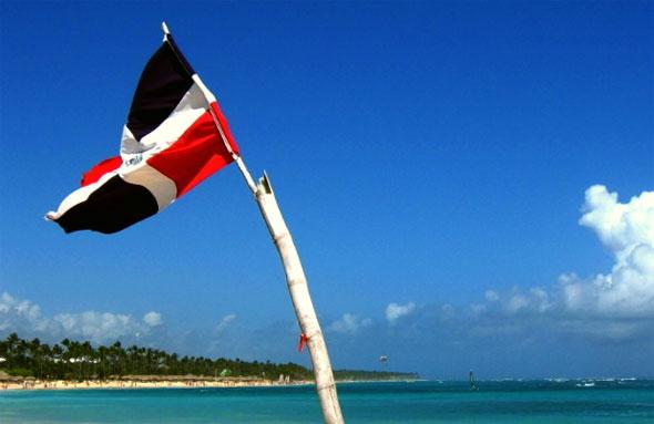 República Dominicana da seguimiento a su ingreso al SICA