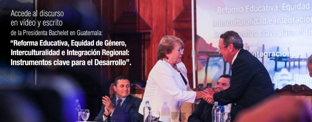 """Conferencia Internacional: """"Reforma Educativa, Equidad de Género, Interculturalidad e Integración: Instrumentos clave para el Desarrollo"""""""