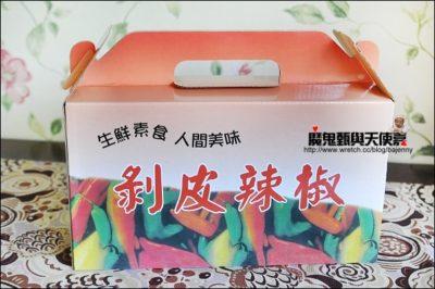中国おすすめお土産20選!会社や家族に喜ばれる人気チョイス特集!辣椒ラージャオ