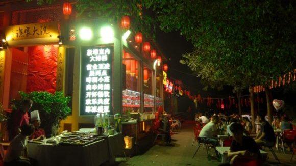 中国・北京の治安調査!現地で安全に過ごすための8つの注意事項!
