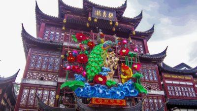 在住者おすすめ!初めての上海旅行で行くべき人気観光スポット10選!豫園(ヨエン)