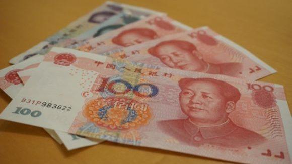 中国の通貨「元」特集!旅行前に知りたい6つのポイント!