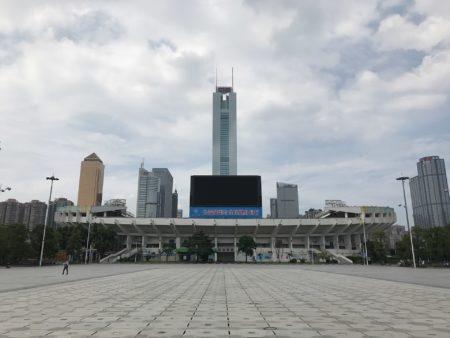 広州旅行で覚えておくと便利な中国語の地名の読み方20選!広州天河体育中心