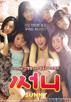 韓国語勉強におすすめ!初心者向け韓国映画ベスト10!SUNNY