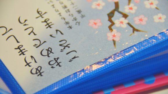 韓国語であけましておめでとう!例文付そのまま使える10フレーズ!