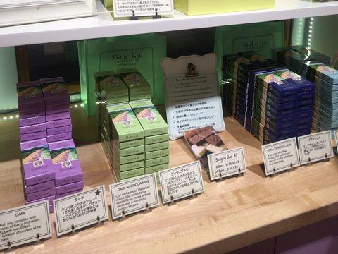 マリエカイ・チョコレート商品2