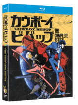 CowboyBebop_std_bluray (3D MOCK)