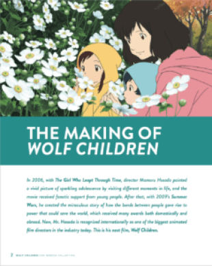 The Making Of Wolf Children Page