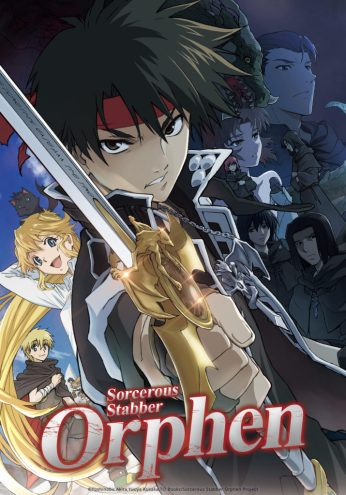 Image result for funimation Sorcerous Stabber Orphen""