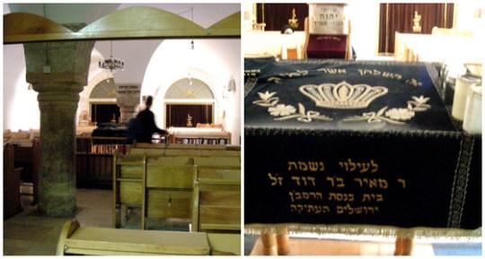 סיור רובע יהודי - בואו לגלות