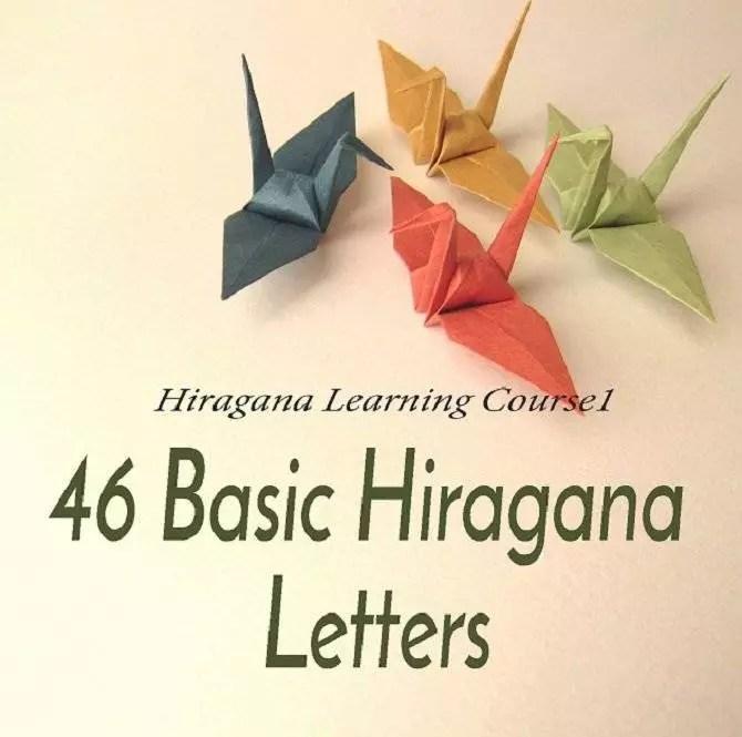 Hiragana, How to learn Hiragana, Japanese, Hiragana letters, Hiragana letter