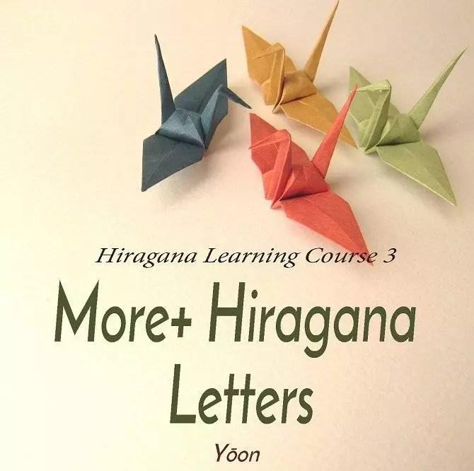 Hiragana, Hiragana yoon, yoon, how to learn Hiragana