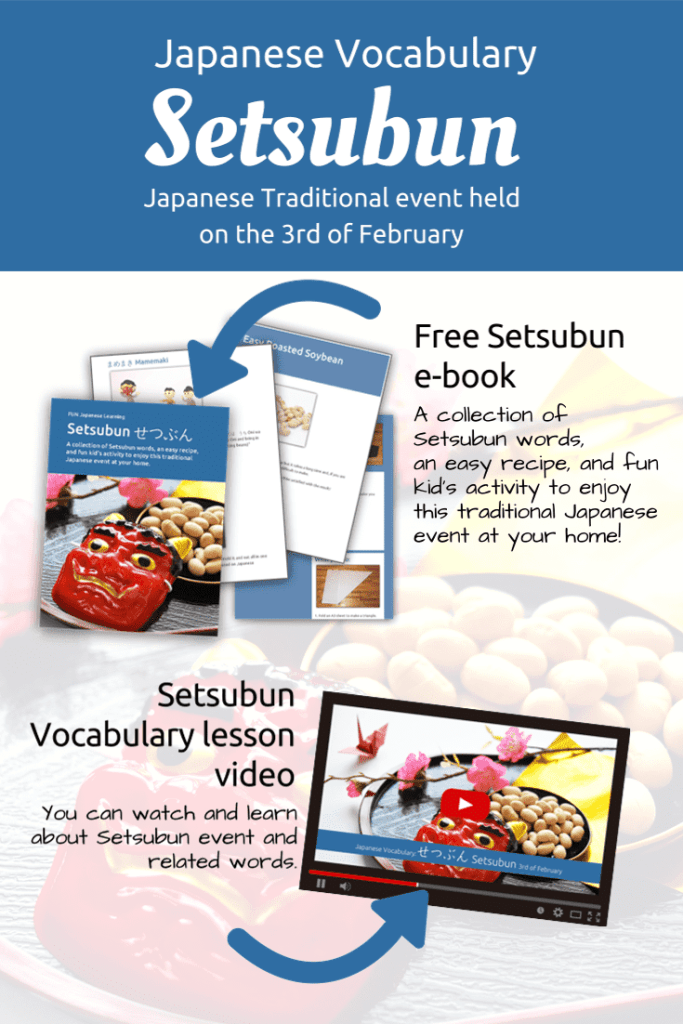 Setsubun, Japan, Japanese, Japanese traditional event, Japanese culture
