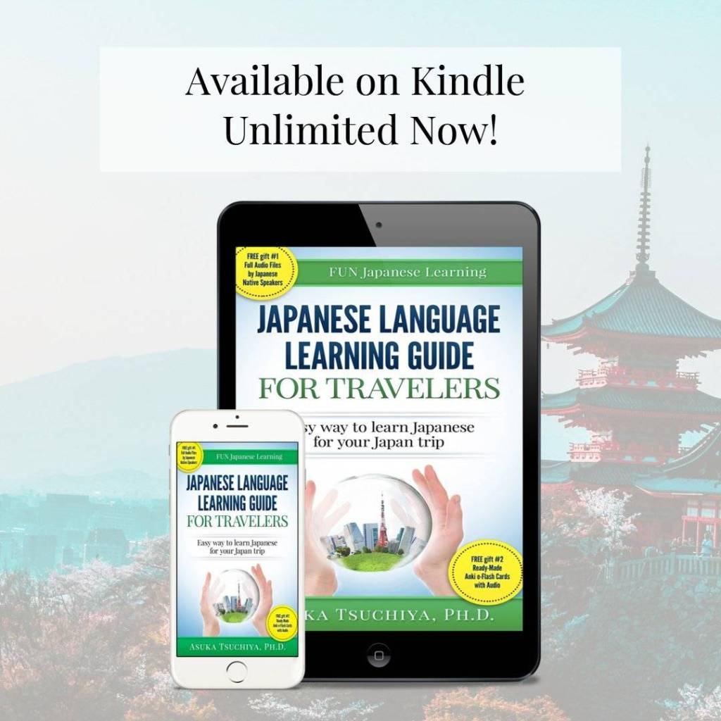 Japanese Language Learning Guide for Travelers now in Kindle