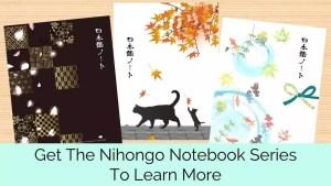Nihongo Notebook Genkouyoushi