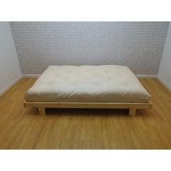Single Pine Futon Sofa Bed With Mattress Sofas Small Depth Matsu Base